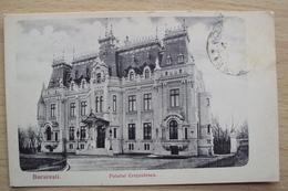 ROMANIA ROMINE BUCAREST BUCURESTI POST CARD PALATUL CRETZULESCU - Rumänien
