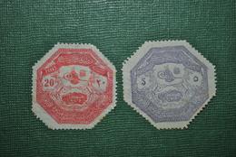 Turquie/Thessalie 1898 MH Mauvais état - Neufs