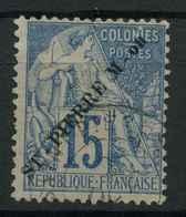 Saint Pierre Et Miquelon (1891) N 23 (o) - Oblitérés