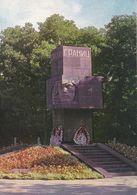 1 AK Weissrussland Belarus / Ein Denkmal In Der Stadt Brest * - Weißrussland