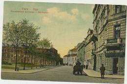 64-814 Latvija Lettland Latvia Riga - Letonia