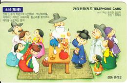 SOUTH KOREA - Cultural Wedding 2/Wedding(W3000), 05/99, Used - Korea (Zuid)