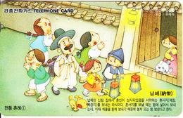 "SOUTH KOREA - Cultural Wedding 1/Men""s Seding Covenant(reverse Letter W, W2000), 05/99, Used - Corea Del Sud"