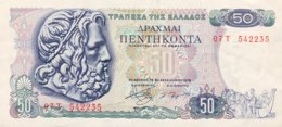 Greece 50 Drachmai, P-199 (8.12.1978) - EF/XF - Griechenland