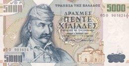 Greece 5.000 Drachmai, P-205 (1.6.1997) - UNC - Griechenland