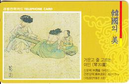 SOUTH KOREA - Beauty Of Korea/Dancing Child(puzzle 1/4, W5000), 05/99, Used - Korea (Zuid)