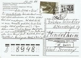 UdSSR / USSR - Postkarte Echt Geslaufen / Postcard Used (c356) - 1980-91