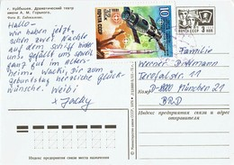 UdSSR / USSR - Postkarte Echt Geslaufen / Postcard Used (c357) - 1980-91