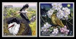 Ukraine 2019 Mih. 1797/98 Europa. National Birds. Fauna. White Storks And Thrush Nightingale MNH ** - Ucraina