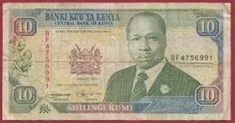 Kenya  10 Shillings 01/01/1994 Dans L 'état - Kenya