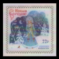 Russia 2018 Mih. 2633II Happy New Year! (with 3d-effect) MNH ** - Ungebraucht