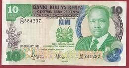 Kenya  10 Shillings 01/01/1981 Dans L 'état - Kenya