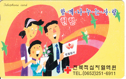 SOUTH KOREA - Red Cross(W2000), Used - Korea (Zuid)