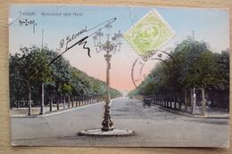 ROMANIA POSTA ROMENA ROMANIE POST CARD FROM FLOESTI - Romania