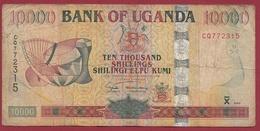 Ouganda 10000 Shillings 2003  Dans L 'état - Uganda