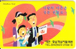 SOUTH KOREA - Red Cross(W3000), Used - Korea (Zuid)