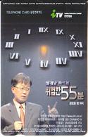 SOUTH KOREA - A Dangerous 55 Minutes(W3000), Used - Korea (Zuid)