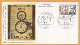 FDC – UNION DES SYNDICATS OUVRIERS DE LA SEINE – La Lutte Pour La Journée De 8h00 – Oblitération PARIS 10-05-1969 - FDC