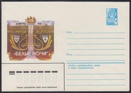 "14883 RUSSIA 1981 ENTIER COVER Mint LENINGRAD ART FESTIVAL ""WHITE NIGHT"" CULTURE THEATRE THEATER MUSIC Petersburg 142 - 1980-91"
