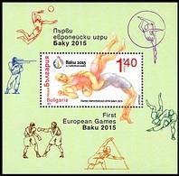 BULGARIA \ BULGARIE - 2015 - Première Sport Européen - Bl ** - Kano