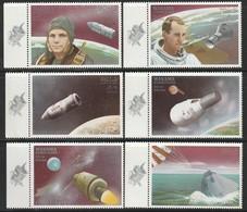MANAMA - N°115/20 ** (1968) ESPACE - APOLLO 7 - Raumfahrt