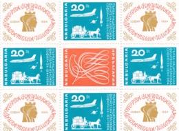 Bulgarien, 1964,  1487,  Nationale Briefmarkenausstellung, Sofia.   MNH ** - Blocks & Sheetlets