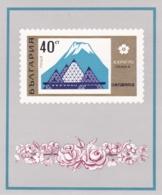Bulgarien, 1970, 2017 Block 27,  Weltausstellung EXPO '70, Osaka: MNH ** - Hojas Bloque