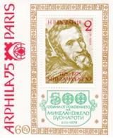 Bulgarien, 1975, 2390 Block 56, MNH **, 500. Geburtstag Von Michelangelo. - Hojas Bloque