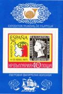 Bulgarien, 1975, 2391 Block 57, MNH **, Briefmarkenausstellung ESPANA '75. - Hojas Bloque