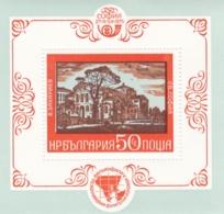Bulgarien, 1975, 2433 Block 60, MNH **, Briefmarkenausstellung BALKANFILA V. - Hojas Bloque