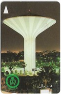 Saudi Arabia - Water Tower At Night - SAUDE - 1993, Used - Arabia Saudita