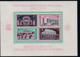 Bulgarien, 1978, 2707/10 Block 79,  MNH **, Briefmarkenausstellungen PRAGA '78 Und PHILASERDICA '79 - Blocks & Sheetlets