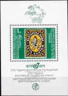 Bulgarien, 1978, 2745 Block 83 A, MNH **, 100 Jahre Bulgarische Briefmarken. - Hojas Bloque