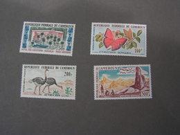 Kamerun    ** MNH - Kamerun (1960-...)