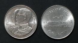 Thailand Coin 10 Baht 1988 72nd Anniversary Thai Cooperatives Y205 - Thailand