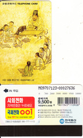 SOUTH KOREA - Private School(reverse Letter J, W10000), 07/97, Used - Korea (Zuid)