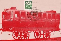 TP N° 1667 Sur Carte Postale Célébrant Les 150 Ans Du Ferroviaire18 - 1944-... Repubblica