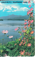 SOUTH KOREA - Flowers, Lake(reverse Letter W, W3000), 05/92, Used - Korea (Zuid)