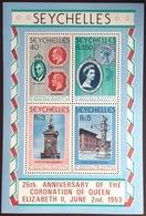 Seychelles 1978 Coronation Anniversary Minisheet MNH - Seychelles (1976-...)
