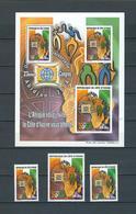 COSTA DE MARFIL (IVORY COAST), 2001, UPU Congress 3v + S/S MNH - Costa De Marfil (1960-...)