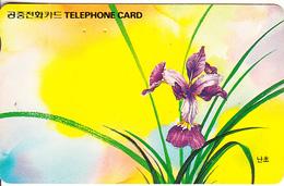 SOUTH KOREA - Flower(no Letter On Reverse, W2000), 07/91, Used - Korea (Zuid)