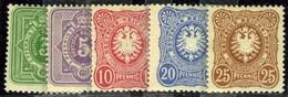 Germany. Sc #37-41. Unused. * - Unused Stamps