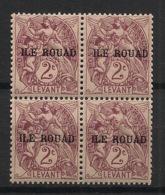 Rouad - 1916-20 - N°Yv. 5 - Type Blanc 2c Brun - Bloc De 4 - Neuf Luxe ** / MNH / Postfrisch - Rouad (1915-1921)