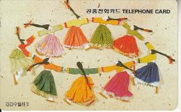 SOUTH KOREA - Gaggang Suwollae(reverse Letter W, W5000), 04/96, Used - Korea (Zuid)