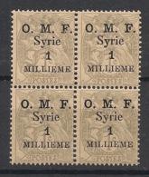 Syrie - 1920 - N°Yv. 25 - Blanc 1m Sur 1c - Bloc De 4 - Neuf Luxe ** / MNH / Postfrisch - Syria (1919-1945)
