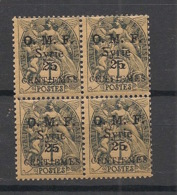 Syrie - 1920 - N°Yv. 45 - Type Blanc 25c Sur 1c - Papier GC - Bloc De 4 - Neuf Luxe ** / MNH / Postfrisch - Syria (1919-1945)