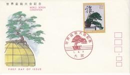 JAPAN 1989 - MiNr: 1837 FDC Weltbonsaikonferenz - FDC