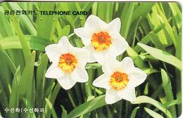 SOUTH KOREA - Flowers(reverse Letter W, W3000), Used - Korea (Zuid)