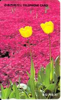 SOUTH KOREA - Flowers, Yellow Tulip(reverse Letter W, W2000), 10/96, Used - Korea (Zuid)