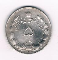 5 RIAL 1337 AH IRAN /4895/ - Iran